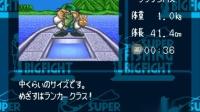 SFC SNES《超级钓鱼大赛》游戏演示(12168)