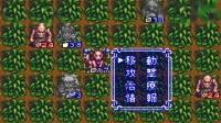 SFC SNES《魔兽使传说》游戏通关演示(12175)