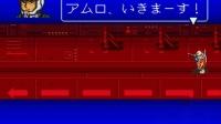 SFC SENS《机动战士高达0079》游戏演示(12177)