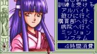 SFC SNES《放课后 in beppin 女学院》游戏演示(12178)