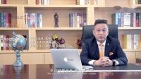 2019Chinaplas国际橡塑展同期活动未来工厂预告片2