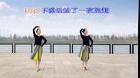 MV广场舞 《站着等你三千年》字幕歌词