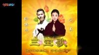 《三宝歌》  童声合唱   佛教精美视频  超清-_标清