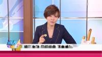 2018.0916东森遇见大人物朱佳期老师翻转人生故事