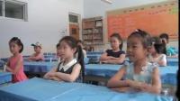 《好担心》-幼教优质课(2018)