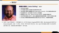 千锋Java教程:01_Java发展简史