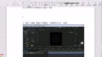 千锋UI教程:02 AE勾画(第1)