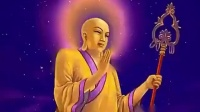 度化人间  佛教歌曲  男声演唱  佛教精美视频  超清-_标清