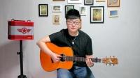 【吉他食堂】吉他指弹教学 | 《奇迹の山》第二部分教学讲解