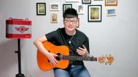 【吉他食堂】吉他指弹教学 | 《奇迹の山》第一部分教学讲解
