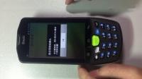 【操作演示】东集AUTOID9安卓PDA手持终端-移动管家演示
