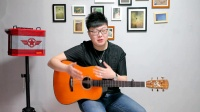 【吉他食堂】吉他指弹教学 | 《里山の夏》第二部分教学讲解
