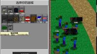 我的世界大战僵尸05:驱动发射器原来是豌豆荚