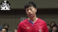 2019亚洲杯男单马龙vs丹羽孝希