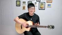 【吉他食堂】吉他指弹教学 | 《流行的云》第一部分教学讲解