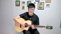 【吉他食堂】吉他指弹教学 | 《流行的云》第二部分教学讲解