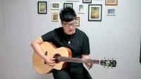 【吉他食堂】吉他指弹教学 | 《流星》第一部分教学讲解