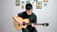 【吉他食堂】吉他指弹教学 | 《流星》第三部分教学讲解