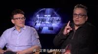 全片使用IMAX摄影机拍摄,罗素兄弟强烈推荐IMAX3D《复联4》