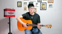 【吉他食堂】吉他指弹教学 | 《奇迹の山》第三部分教学讲解