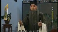 京剧《范进中举》秋风落叶-张建国