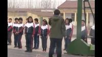 蹲踞式起跑-小学体育优质课(2018)