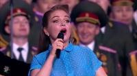 Катюша喀秋莎 - Марина Девятова18年胜利日音乐会