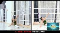 舞蹈教师标准基本功新版少儿舞蹈基础教材之吊旁腿演示