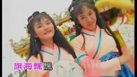 M-Girls四个女生《开心迎接丰收年》-_超清