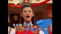07王雪晶-龙马精神-_超清