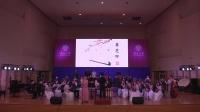 南开民乐团 - 葬花吟