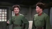 京剧《智取威虎山》共产党员