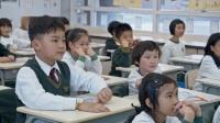香港教育大学廿五周年校庆︰创.变