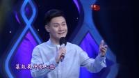 淮剧《白蛇传》选段 梁仲平 王俊杰