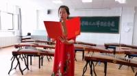 二老年大校园文化乐器系:古筝独奏(瑶族舞曲)王艳菊弹奏,勉老师指导,淡雅如玉录像制作