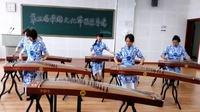 6.合奏:茉莉花 (古筝初级一班,金鑫老师指导,淡雅如玉录像制作)