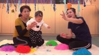 第四课 早教与宝宝空间能力,锻炼空间感认知力