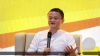 马云英文演讲2,对事业人及生成功的7条建议(英文字幕)