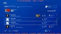 PS4东京迷城ex-26-二周目刷刷刷