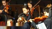 北京德威小学部弦乐团演奏《Besame Mucho》2019