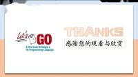千锋Go语言教程:81 函数指针和指针函数