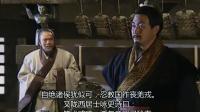 《东周列国志》003