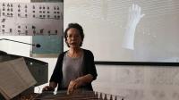 2老师古筝手法:山丹丹最后一段完整 配谱(秦桂珍录,淡雅如玉制作)