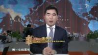 财商丨股票投资四大误区之四:中国投资者偏好四类股票