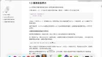 千锋Go语言教程:97 错误类型表示