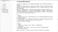 千锋Go语言教程:99 panic()和recover()