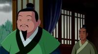 《周易》动画版-孔子篇第6集_高清