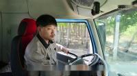 四维图新旗下中寰智能副驾 为商用车道路运输安全保驾护航