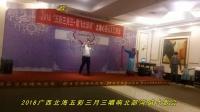 中国人-黄海旋卡拉OK