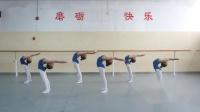 《凤舞课堂》少儿基本功 初级27 站下腰